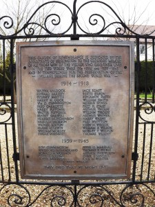Memorial Plaque - gate