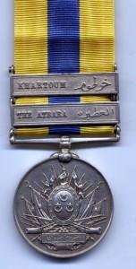 Sudan medal